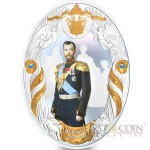 Niue island NICHOLAS II series RUSSIAN EMPERORS $5 Silver coin 2014 Oval shape High relief Gold plated Proof 2 oz