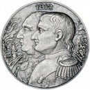 Niue Island NAPOLEON - KUTUZOV WAR OF 1812 Major Historical Event $5 Silver Coin 2012 Antique finish 2 oz
