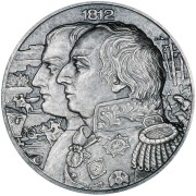 Niue Island KUTUZOV - NAPOLEON WAR OF 1812 Major Historical Event $5 Silver Coin 2012 Antique finish 2 oz