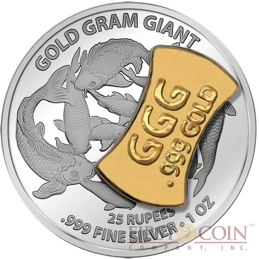 Seychelles GOLD GRAM GIANT China Asia Edition 3D GOLD BAR 2014 Silver Coin 25 Rupees 1 oz  + 1 gram gold