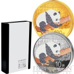 China Diamond Edition Panda Premium Prestige Two Coin Set 8 gram Gold coin 100 Yuan & 30 gram Silver coin 10 Yuan Diamond Application Rose gold plating 2016