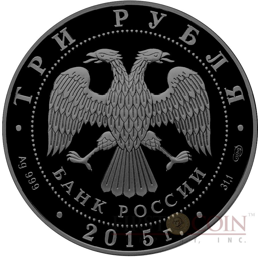 Russia SAINT GEORGE series SHADE OF ENIGMA 3 Rubles Silver coin 2015 Black Ruthenium & Gold Plated 1 oz
