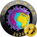 China BIOLOGICAL WEAPON COVID-19 series CORONAVIRUS CHINESE PANDA ¥10 Yuan Silver coin 2020 Gold plated 30 grams