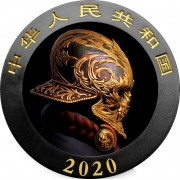 China (side) GOLD MASK CHINESE HERITAGE 1600 B.C. CHINESE PANDA ¥10 Yuan Silver coin 2020 Gold plated 30 grams