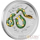 Australia GREEN YELLOW SNAKE Lunar II series $1 Colored Silver coin 2013 BU 1 oz