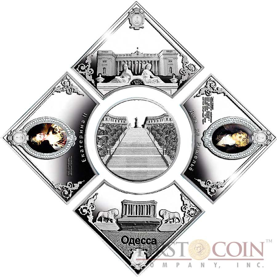Niue Island Monuments of Odessa - Pearl of Black Sea Coast $10 Five Colored Silver coin set with laser microprinting Proof 2013 ~1.9 oz