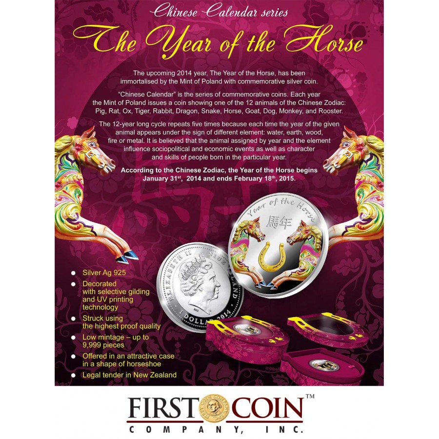 Niue Gilded Year of the Horse Lunar Chinese Calendar Silver Coin 2014 Proof