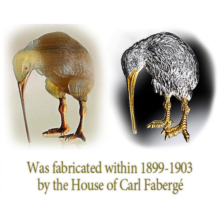"Niue Island Kiwi Faberge 1899-1903 ""Remarkable Works of Carl Faberge"" Gilded Silver Coin 2014 Oval Shape $2 Proof Swarovski Crystals 2.5 oz"