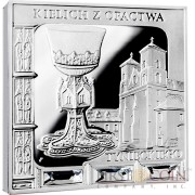 Niue Chalice from the Tyniec Abbey $1 Missing Works of Art series Gilded with Swarovski Element Silver coin Square shape 2014 Proof 1 oz