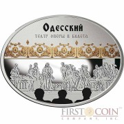 Niue Odessa National Academic Theater of Opera and Ballet $1 Gilded Silver Coin 2014 Oval Shape Proof 1 oz