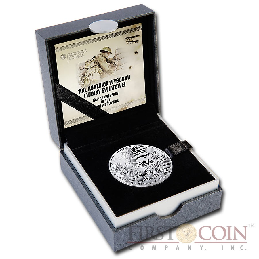 Niue Island 100th Anniversary of the Outbreak of World War I $1 Latent Image 2014 Proof