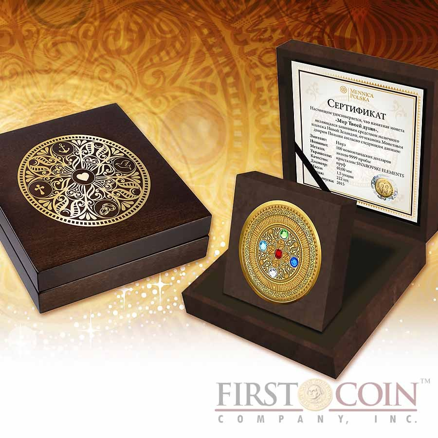 Niue Island WORLD OF YOUR SOUL series Big Gold Edition $100 Gold Coin 2015 Big Swarovski Crystals Proof 1.5 oz