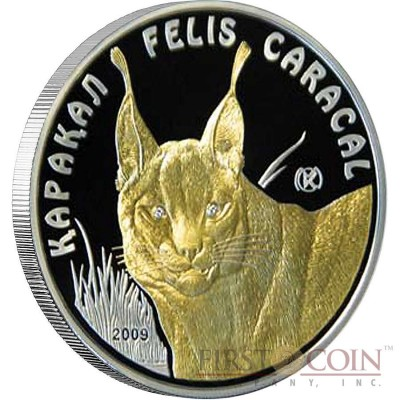 Kazakhstan Caracal 100 Tenge Silver Coin Disappearing Animals series Gilded 2009 Proof with 2 Diamonds 1 oz