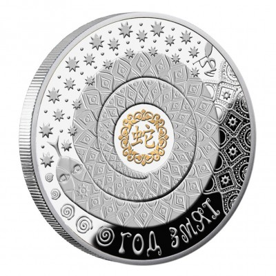 Belarus Year of the Snake 20 Rubles Lunar Chinese Calendar Silver Coin 2012 Gilding Swarovski crystal 1 oz