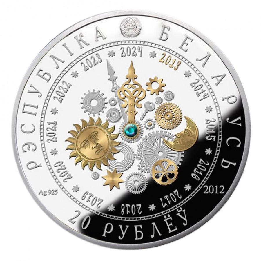 Belarus Year of the Snake 20 Rubles Lunar Chinese Calendar Silver Coin 2012 Gilding Swarovski crystal 1 oz