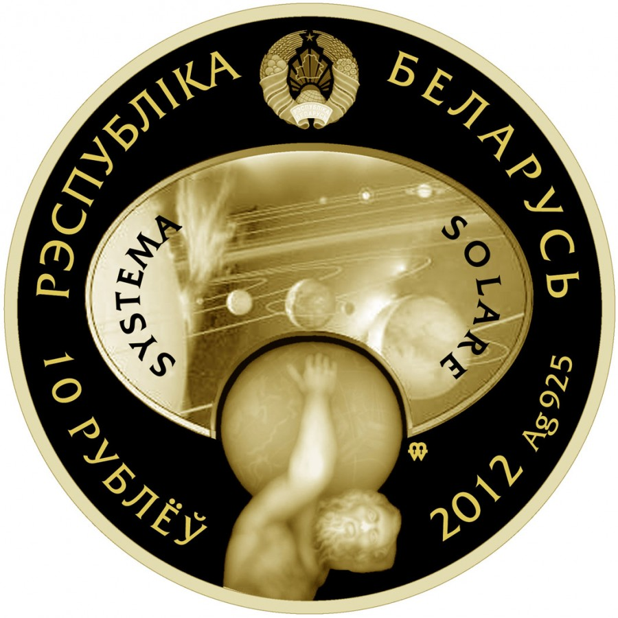 Belarus Solar System Silver Nine 9 Coin Set Proof 2012