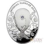 Niue Island Pansy Egg $2 Imperial Faberge Eggs series 56.56 g Silver Coin 2011 Oval  Zircon Proof 1.8 oz