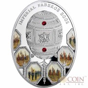 Niue Island 100th Anniversary of Patriotic War 1812 Egg $2 Imperial Faberge Eggs 56.56 g series Colored Silver Coin 2012 Oval 2 Swarovski Crystals Proof 1.8 oz
