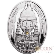 Niue Island Moscow Kremlin Egg $1 Imperial Faberge Eggs 16.81 g series Silver Coin 2012 Oval Shape Proof Swarovski Crystals 0.54 oz