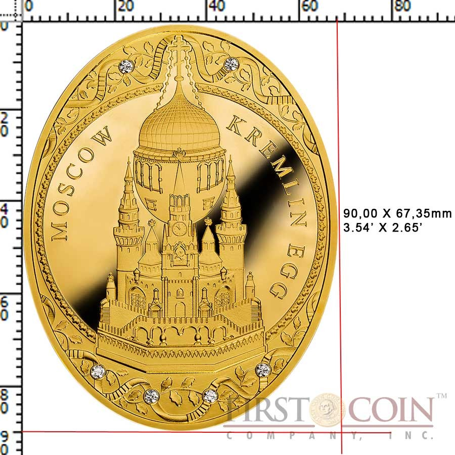 Niue Island Moscow Kremlin Egg $2000 Imperial Faberge Eggs 311 g series Gold Coin 2014 Oval 6 White Diamonds Shape Proof 10 oz