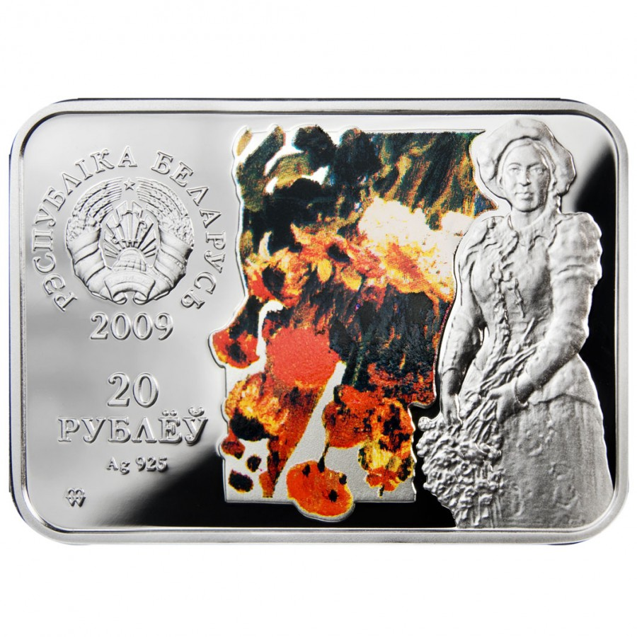Belarus ILJA REPIN Series PAINTERS OF THE WORLD 20 Rubles Silver Coin 2009 Proof