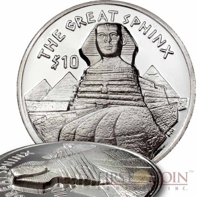 British Virgin Islands THE GREAT SPHINX 3D Ultra High Relief $10 Silver coin 2015 Proof 1 oz