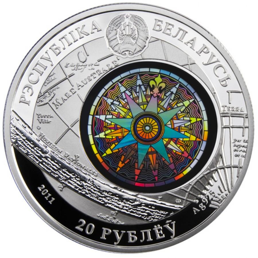 Belarus SHIP CUTTY SARK Series SAILING SHIPS 20 Rubles Silver Coin 2011