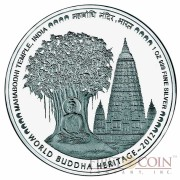"Bhutan 1 oz ENLIGHTENMENT OF THE BUDDHA – MAHABODHI TEMPLE OF INDIA "" World Buddha Heritage"" Series  2012 Silver Coin Proof"