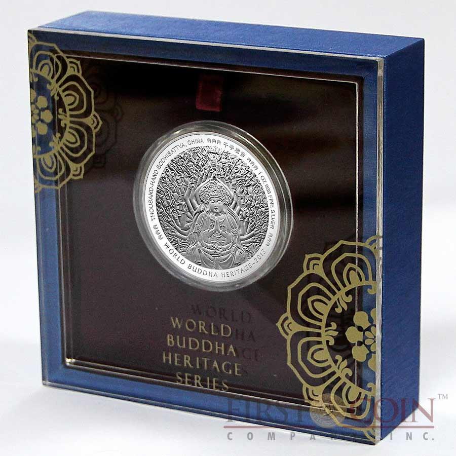 Bhutan THE COMPASSIONATE ONE – THOUSAND-HAND BODHISATTVA OF CHINA Series World Buddha Heritage 2013 Silver Coin Proof 1 oz