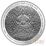 Bhutan THE COMPASSIONATE ONE – THOUSAND-HAND BODHISATTVA OF CHINA Series World Buddha Heritage 2013 Silver Coin Proof 1 oz