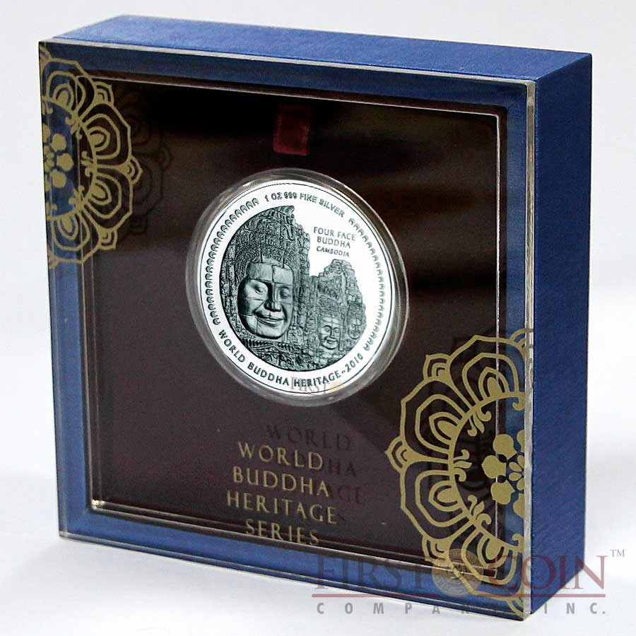 Bhutan THERAVADA ANGKOR WAT FOUR FACE BUDDHA OF CAMBODIA series World Buddha Heritage 2010 Silver Coin Proof 1 oz