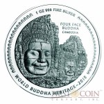 Bhutan THERAVADA ANGKOR WAT FOUR FACE BUDDHA OF CAMBODIA series World Buddha Heritage 2010 Silver Coin Proof 1 oz