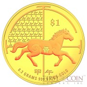 Singapore Year of the Horse 2014 Lunar Series $1 Gold Coin Proof