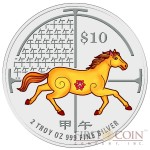 Singapore Year of the Horse 2014 Lunar Series $10 Silver Colored Coin Proof 2 oz