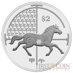 Singapore Year of the Horse 2014 Lunar Series $2 Silver Coin Proof