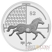 Singapore Year of the Horse 2014 Lunar Series $2 Silver plated Cupro-Nickel Coin Proof-Like