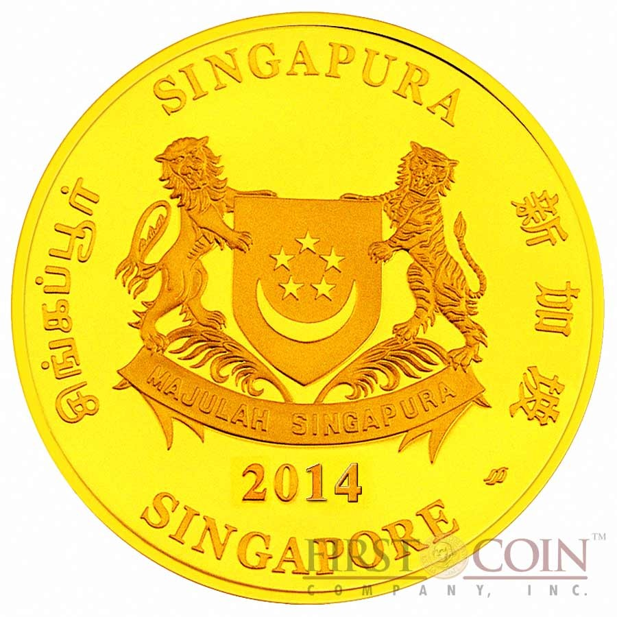 Singapore Year of the Horse 2014 Lunar Series $200 Gold Coin Proof 5 oz
