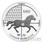 Singapore Year of the Horse 2014 Lunar Series $80 Silver Coin 1 Kilo/kg proof-like