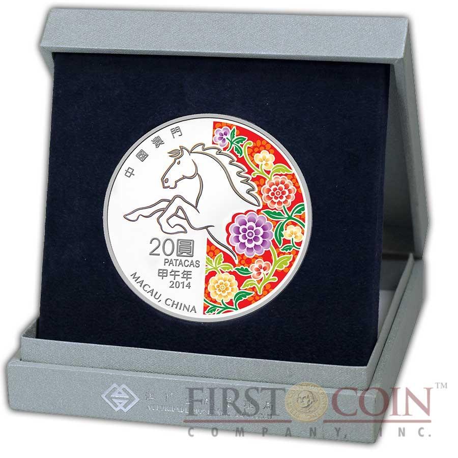 Macau Year of the Horse 20 Patacas  Lunar Calendar Series Colored Silver Coin 2014 proof 1 oz
