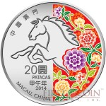 Macau Year of the Horse 20 Patacas  Lunar Calendar Series Colored Silver Coin 2014 proof 1 oz