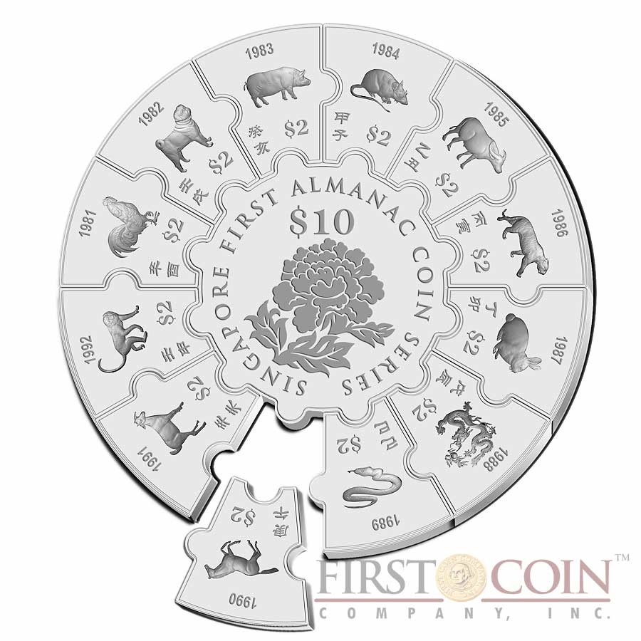 "Singapore Three-Way Interlocking Puzzle ""First Almanac"" Lunar Series 13 Coin Set $34  Silver 2014 Proof  8 oz"