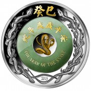 Laos Year of the Snake 2000 KIP Jade Lunar Chinese Calendar 2 oz series Gilded Silver Coin Proof 2013