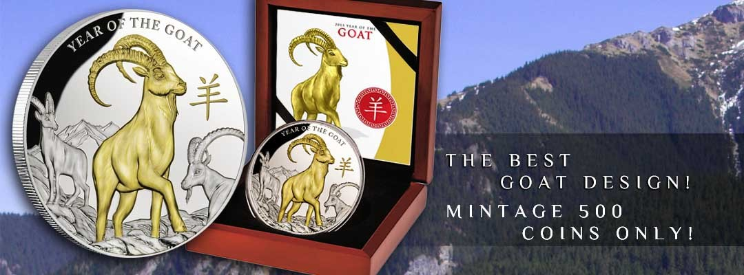 Niue Island Year of the Goat 5 oz