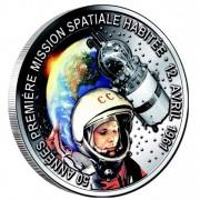 Медная посеребренная монета ЮРИЙ ГАГАРИН - ПЕРВЫЙ ЧЕЛОВЕК В КОСМОСЕ 2011, Бенин