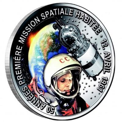 Серебряная цветная монета ЮРИЙ ГАГАРИН - ПЕРВЫЙ ЧЕЛОВЕК В КОСМОСЕ 2011, Бенин