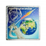 Silver Coin FIRST MAN IN SPACE - YURI GAGARIN 2011