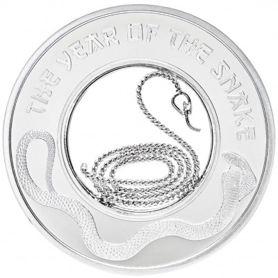 "Silver Coin SNAKE FILIGREE 2013 ""Lunar"" Series"
