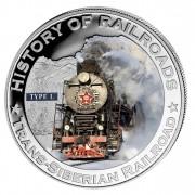 """Silver Colored Coin TRANS-SIBERIAN RAILROAD 2011, """"History of Railroads"""" Series, Liberia"""