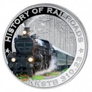 """Silver Colored Coin AUSTRIAN STATE RAILROAD 2011, """"History of Railroads"""" Series, Liberia"""