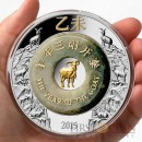 Laos Year of the Goat 2000 KIP Jade Lunar Chinese Calendar series 2 oz series Gilded Silver Coin Proof 2015
